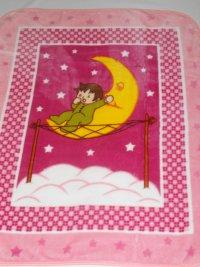 Velurová detská deka mesiačik